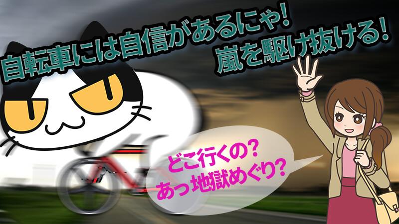 給料ファクタリング自転車操業